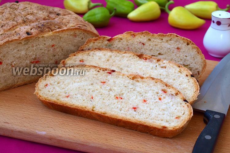 Фото Хлеб с болгарским перцем и чесноком