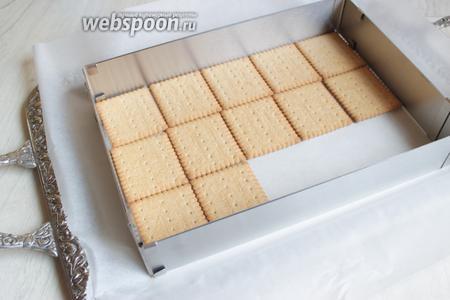 Берём поднос, застелем его бумагой. Выкладываем печенье в ряд. У меня разъёмная форма квадратная. Итак на низ у меня ушло 15 штук печенек.