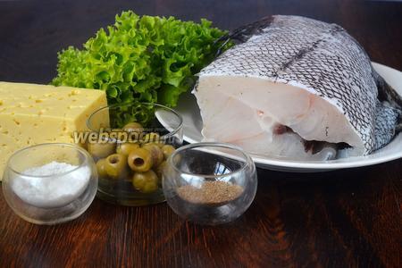 Для приготовления запечённого макруруса вам понадобится кориандр, соль, салат зелёный, сыр, оливки, кориандр, макрурус.