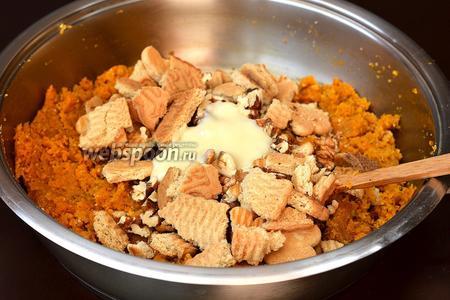 Добавить поломанное печенье, орехи и сгущённое молоко.