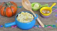 Фото рецепта Пшённая каша с тыквой в горшочках