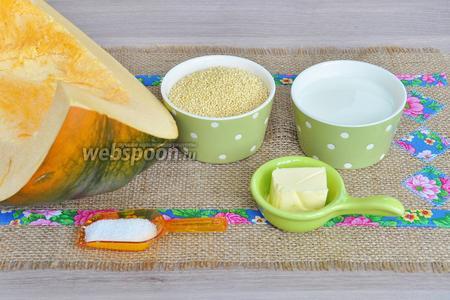 Приготовим крупу, тыкву, соль и сахар по вкусу, молоко и сливочное масло.
