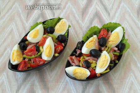 Застелить порционные креманки салатными листьями, выложить салат, верх украсить целыми маслинами и четвертинками яиц. Сразу подавать. Приятного аппетита!