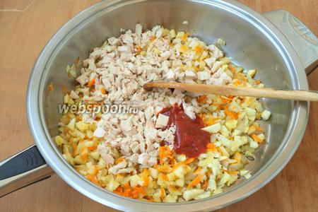 Отварное филе нарезать кубиками, добавить к овощам вместе с кетчупом, всё вместе прогреть.