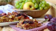 Фото рецепта Открытый пирог со сливой и виноградом