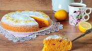 Фото рецепта Лимонно-морковный пирог