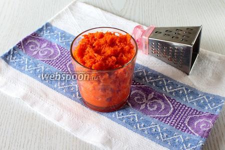 Очищенную морковь натереть на мелкой тёрке. Нам понадобится 1 стакан тёртой моркови.