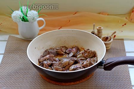 Подготовленную куриную печень обжарить на оливковом масле, на среднем огне в течение 7-10 минут. Важно печень не пережарить, чтобы её не пересушить! Она должна оставаться розовой внутри. Обжаренную печень выложить шумовкой.