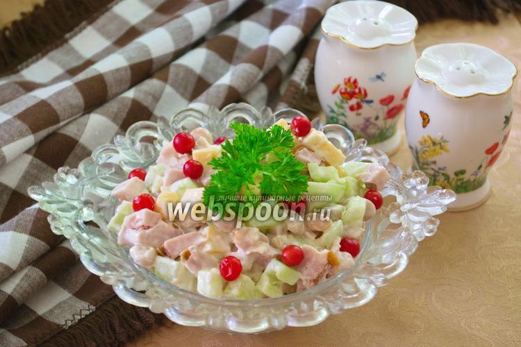 Фото Быстрый салат с фасолью