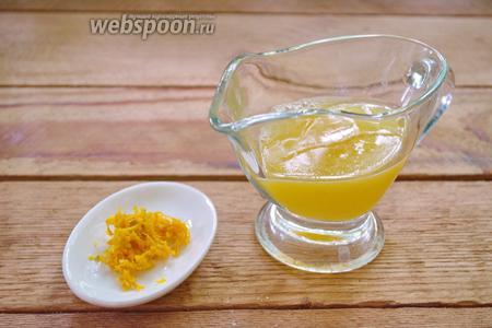 Апельсин вымыть. Снять цедру. Отдельно выдавить сок. Сок сразу добавьте к клюкве, а цедру отложите.