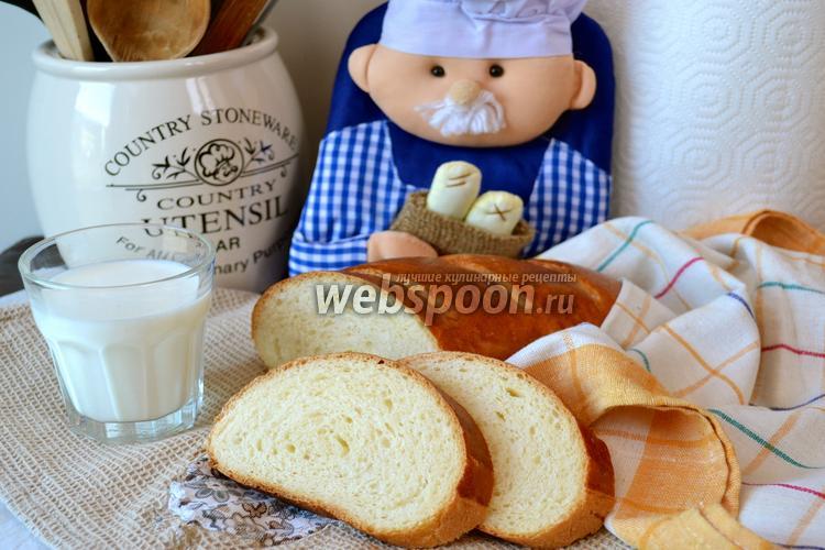 Рецепт Батон молочный