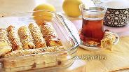 Фото рецепта Пирожки-сигары из лаваша