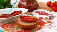 Фото рецепта Вяленые помидоры с мякотью