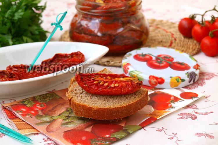 Фото Вяленые помидоры с мякотью