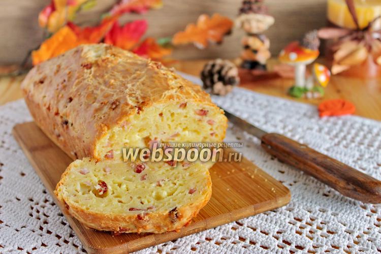 Фото Сырный хлеб с ветчиной