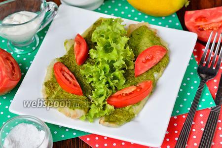 Минтай запечённый под зелёным соусом