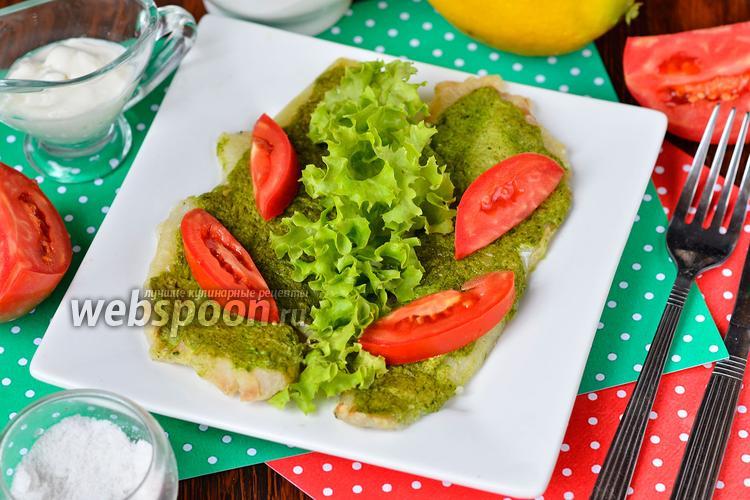 Фото Минтай запечённый под зелёным соусом