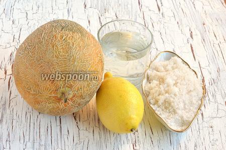 Для приготовления компота из дыни нам понадобится ароматная дыня, лимон, вода, сахар.