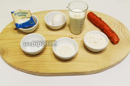 Для приготовления блинов с морковным припёком будем использовать следующие ингредиенты: муку, морковку, яйца, соль, сахар, молоко, сахар ванильный, масло подсолнечное.