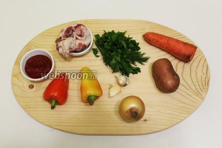Возьмём следующие продукты: картофель, лук, чеснок, сало, масло сливочное, морковку, перец сладкий, бульон овощной, соль, перец молотый, томатную пасту, укроп, петрушку.