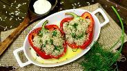 Фото рецепта Болгарский перец, фаршированный кунжутными тефтелями