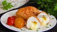 Фото рецепта Зразы куриные с сыром Бри и яйцом