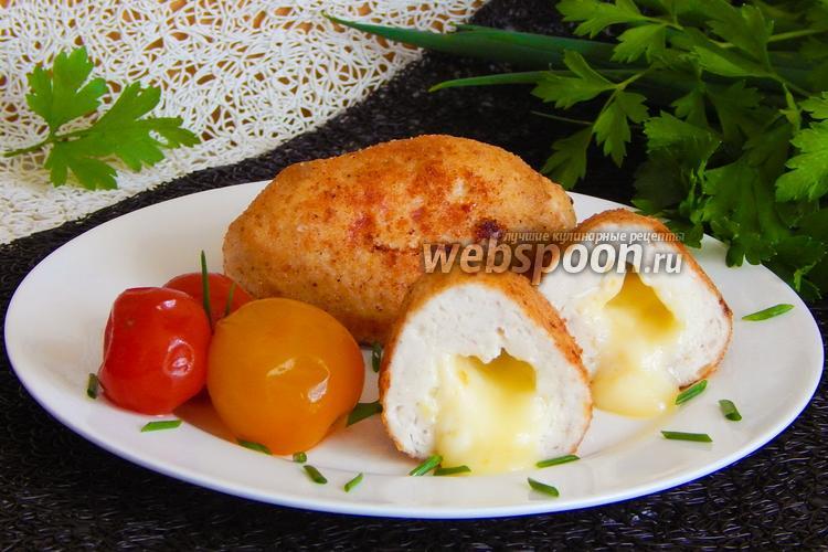 Фото Зразы куриные с сыром Бри и яйцом
