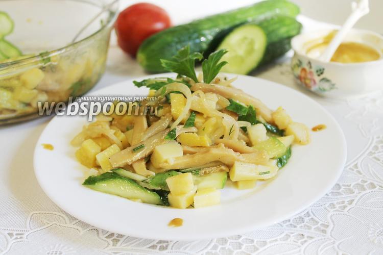 Фото Салат картофельный с солёными груздями