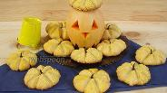 Фото рецепта Печенье на Хэллоуин «Тыква»
