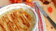 Фото рецепта Пирог «Кокки-ликки»