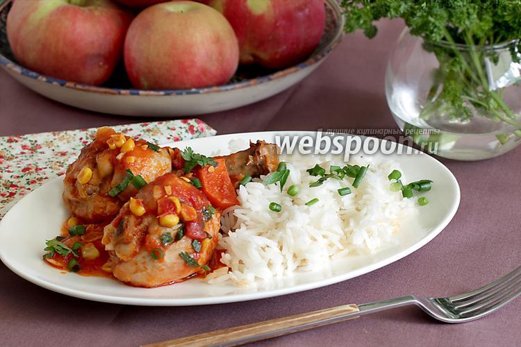 Фото Куриные голени в томатном соусе с кукурузой