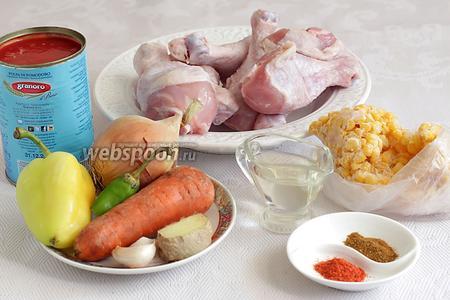 Для приготовления куриных голеней в томатном соусе возьмём  помидоры резаные кусочками в собственном соку, лук, чеснок, морковь, перец сладкий, имбирь, острый перец (по желанию), растительное масло, сладкая паприка, хмели-сунели, соль, сахар, замороженные (или из банки) зёрна кукурузы.