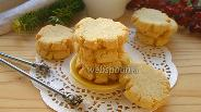 Фото рецепта Печенье рисовое