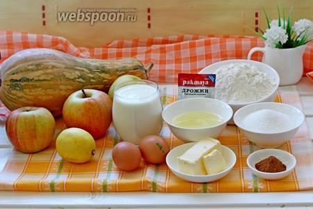 Для приготовления теста нам понадобятся дрожжи сухие, мука, сахар, соль, кефир, яйца, масло растительное. Для начинки: тыква, яблоки, масло сливочное, сахар, корица.