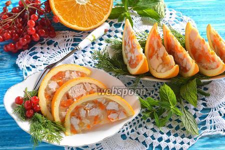 Закуска «Оранжевое настроение»