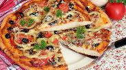 Фото рецепта Пицца сборная домашняя