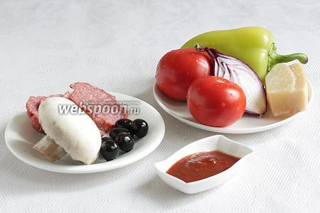 Для начинки возьмём грибы, колбасу, маслины с косточкой, помидоры, лук, сладкий перец, сыр, соус Сацебели.