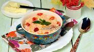 Фото рецепта Пшённая каша с тыквой, вялеными вишнями и корицей в мультиварке