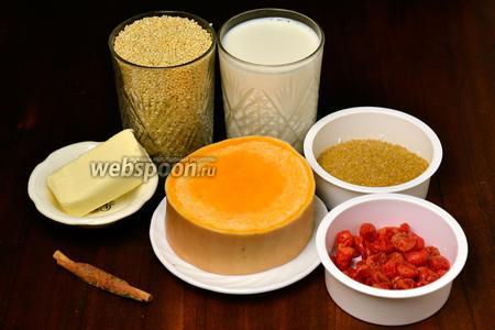 Для приготовления каши нам понадобятся следующие ингредиенты: пшено, молоко, тыква, вяленая вишня, палочка корицы, коричневый сахар, соль, сливочное масло.
