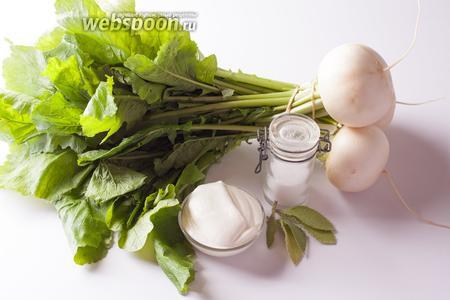 Обязательных компонентов в этом салате 3 — белая репа, сметана и соль. Огуречная трава (а также любой другой род зелени), перец — всё на ваше усмотрение. Огуречная трава нравится мне потому, что сообщает салату дополнительный «вкус свежести», в моём воображении эта приправа почему-то создаёт ощущение весны. В качестве самостоятельного блюда, из 500 г репы, получается где-то 1 большая порция — в тёртом виде, после смешивания со сметаной, объём сильно уменьшается, салат оседает. В качестве гарнира к чему-нибудь, конечно, это количество можно разделить и на 2-4 порции.