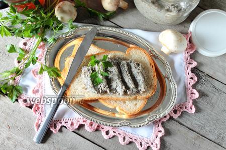 Фото рецепта Грибной паштет из шампиньонов