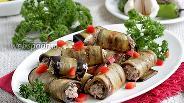 Фото рецепта Грузинская закуска из баклажанов