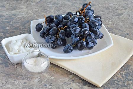 Для приготовления сладких тарталеток вам понадобится виноград, слоёное тесто, сахар и цукаты.