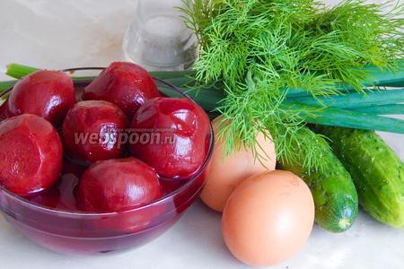 Для приготовления свекольника нам нужна маринованная свекла с маринадом, вода кипячёная холодная, яйца куриные, огурцы, лук зелёный, свежий укроп и соль по вкусу.