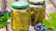 Фото рецепта Солёные виноградные листья для долмы