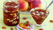Фото рецепта Варенье из персиков с корицей и миндалём