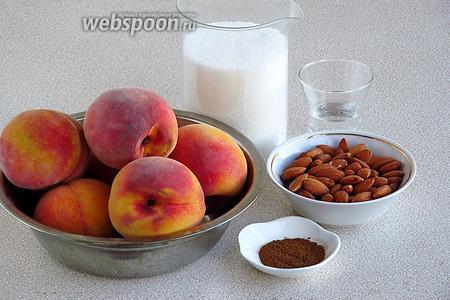 Для приготовления варенья нужно взять твёрдые персики, сахар, воду, миндаль и корицу. В ингредиентах указан вес персиков без косточек.
