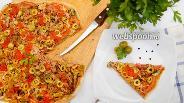 Фото рецепта Пицца с тунцом и красной икрой на слоёном тесте