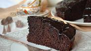 Фото рецепта Шоколадный бисквит на красном вине