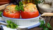 Фото рецепта Запечённые помидоры с рисом и креветками